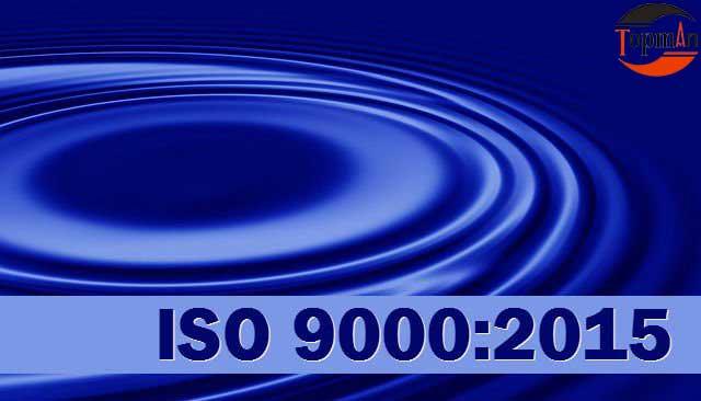 iso 90012015 1 Xác định nguồn gốc tiêu chuẩn ISO 9001:2015