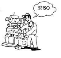 seiso 5S là gì?