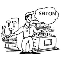 seiton 5S là gì?